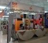 حضور اتحادیه علمی دانشجویی علم اطلاعات و دانش شناسی ایران(ادکا) در نمایشگاه