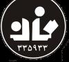 اعلام حمایت رسمی شرکت کتابداری و اطلاع رسانی پیام حنان از همایش های ادکا