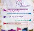 خبر نامه ادکا هفتم؛ شماره دوم