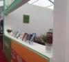 ادکا در نمایشگاه کتاب